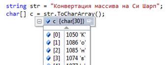 Переменныетипы данных константы в сишарп